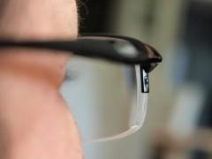 Blick durch eine Brille