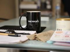 Kaffeetasse mit dem Text »wework«