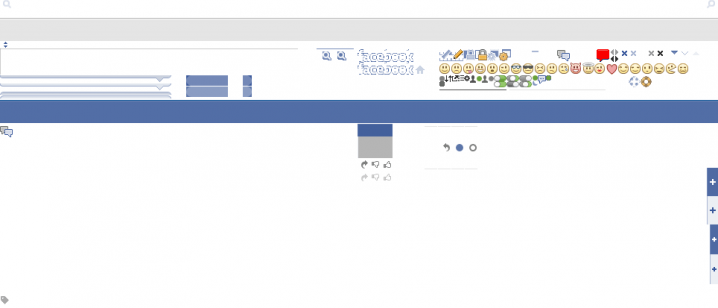 CSS-Sprite von Facebook