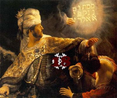 Gemälde (Ausschnitt): Rembrandt Harmenszoon van Rijn, Das Gastmahl des Belsazar. 1635. National Gallery, London.